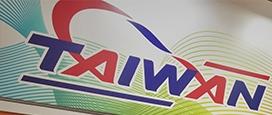 2019 Shanghai CISMA - China International Sewing Equipment Exhibition